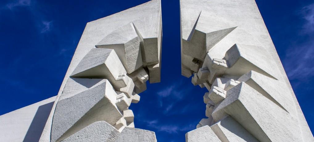 Spomen Kompleks Kadinjača