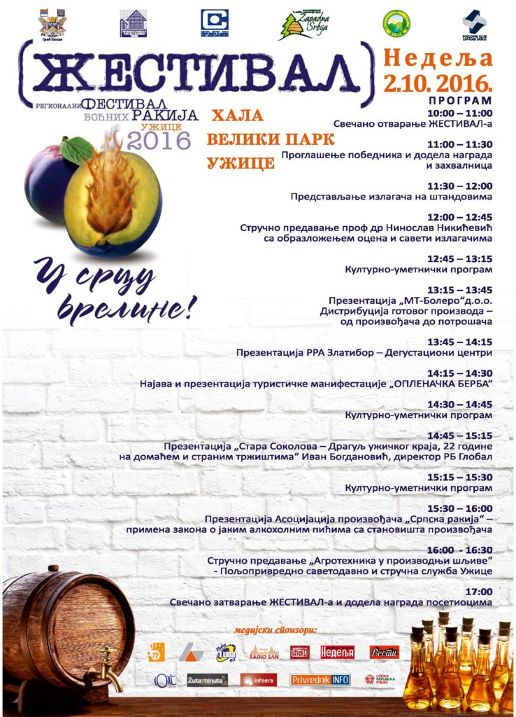 plakat-a3-ctp-1-1-page-001